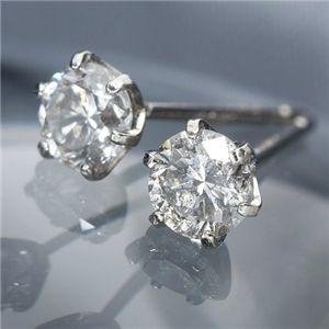 10000円以上送料無料 K18WG0.3ctダイヤモンドピアス ファッション ピアス・イヤリング 天然石 ダイヤモンド レビュー投稿で次回使える2000円クーポン全員にプレゼント