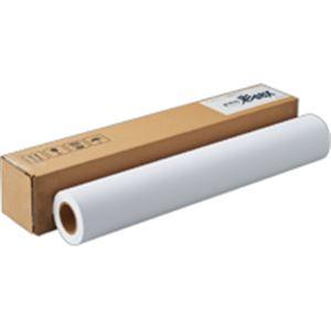 セーレン ハンディカットクロス 610mm×20m 2インチ紙管 HDCC-0610 1本 AV・デジモノ プリンター OA・プリンタ用紙 レビュー投稿で次回使える2000円クーポン全員にプレゼント