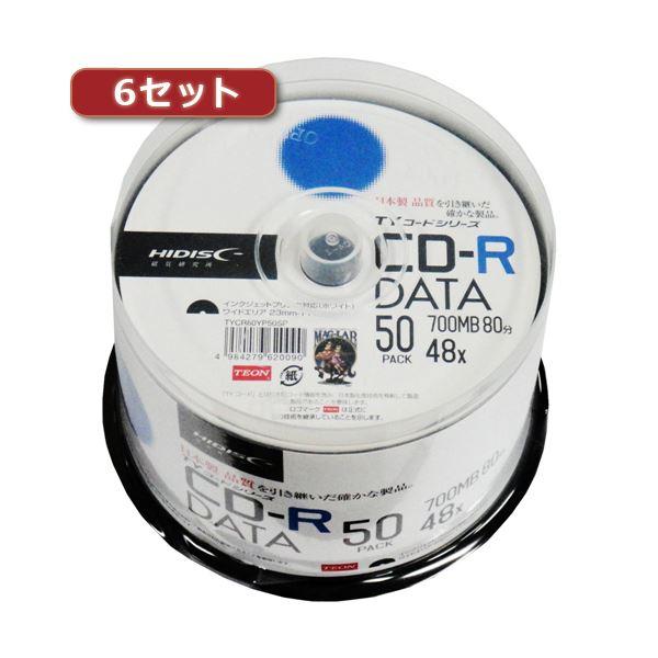 10000円以上送料無料 6セットHI DISC CD-R(データ用)高品質 50枚入 TYCR80YP50SPX6 AV・デジモノ パソコン・周辺機器 その他のパソコン・周辺機器 レビュー投稿で次回使える2000円クーポン全員にプレゼント