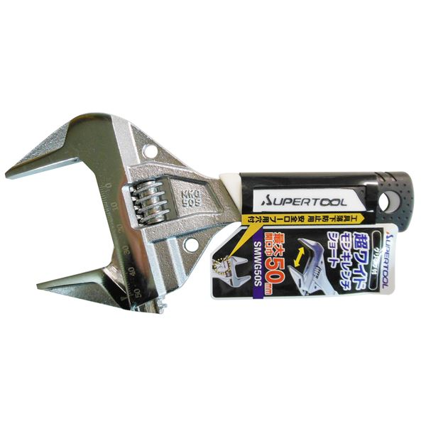 (業務用10個セット) スーパー 超ワイドモンキレンチ(スパナ) ショート SMWG50S 185mm スポーツ・レジャー DIY・工具 スパナ レビュー投稿で次回使える2000円クーポン全員にプレゼント