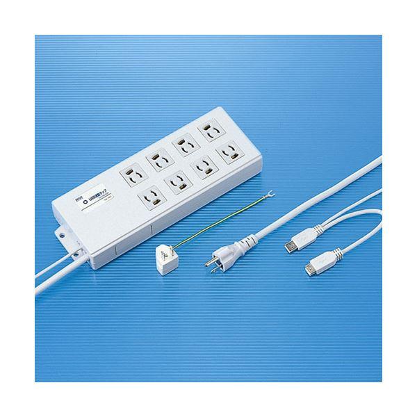 サンワサプライ USB連動タップ TAP-RE2UN AV・デジモノ パソコン・周辺機器 電源タップ・タップ レビュー投稿で次回使える2000円クーポン全員にプレゼント