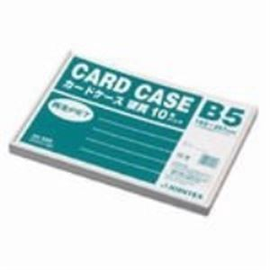 10000円以上送料無料 (業務用20セット) ジョインテックス 再生カードケース硬質B5*10枚 D064J-B5 生活用品・インテリア・雑貨 文具・オフィス用品 ファイル・バインダー クリアケース・クリアファイル レビュー投稿で次回使える2000円クーポン全員にプレゼント