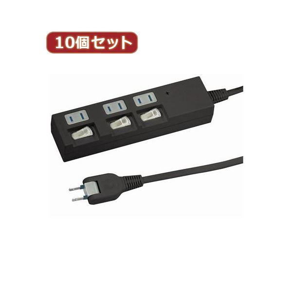 10000円以上送料無料 YAZAWA 10個セット個別スイッチ付節電タップ Y02BKS331BKX10 AV・デジモノ パソコン・周辺機器 電源タップ・タップ レビュー投稿で次回使える2000円クーポン全員にプレゼント