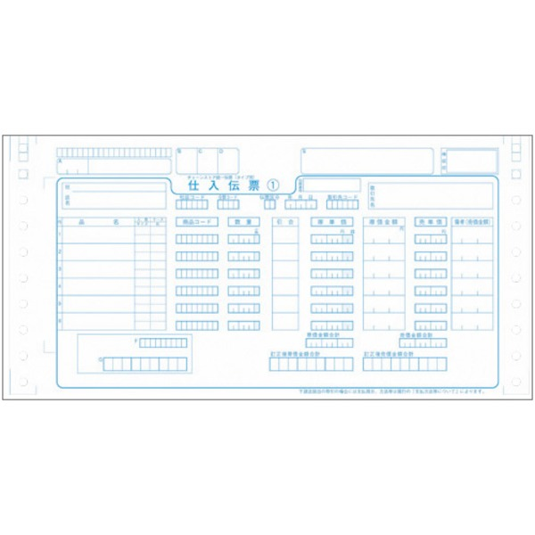 (業務用5セット) ジョインテックス チェーンストア伝票 タイプ用 1000組 A282J AV・デジモノ プリンター OA・プリンタ用紙 レビュー投稿で次回使える2000円クーポン全員にプレゼント