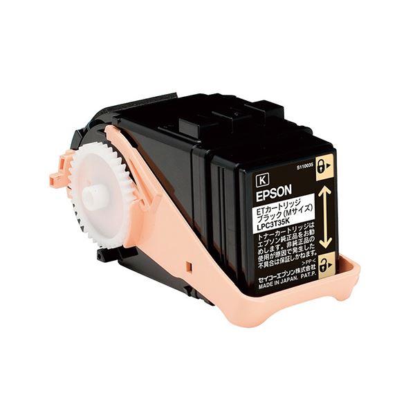 エプソン LP-S6160用トナー M ブラック LPC3T35K AV・デジモノ パソコン・周辺機器 インク・インクカートリッジ・トナー トナー・カートリッジ エプソン(EPSON)用 レビュー投稿で次回使える2000円クーポン全員にプレゼント