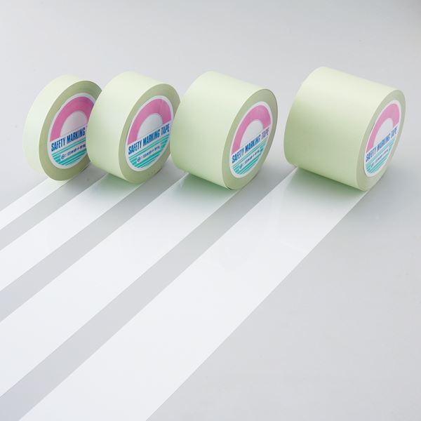 ガードテープ GT-751W ■カラー:白 75mm幅【代引不可】 生活用品・インテリア・雑貨 文具・オフィス用品 テープ・接着用具 レビュー投稿で次回使える2000円クーポン全員にプレゼント