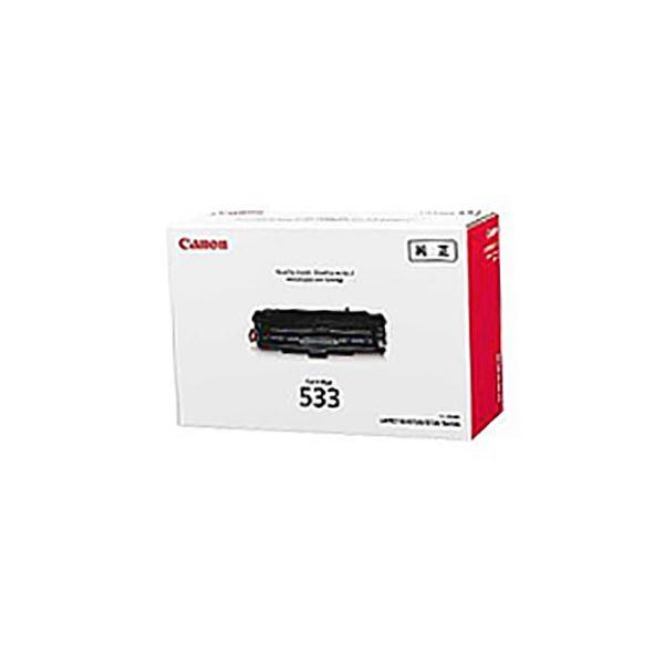 キヤノン マゼンタ (2個) 1箱 9643A003 トナーカートリッジ502CRG-502MAG2P