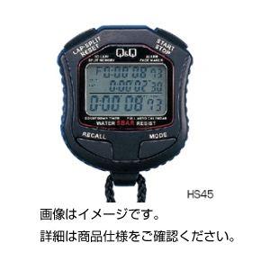 (まとめ)デジタルストップウォッチHS45【×3セット】 ホビー・エトセトラ 科学・研究・実験 計測器 レビュー投稿で次回使える2000円クーポン全員にプレゼント