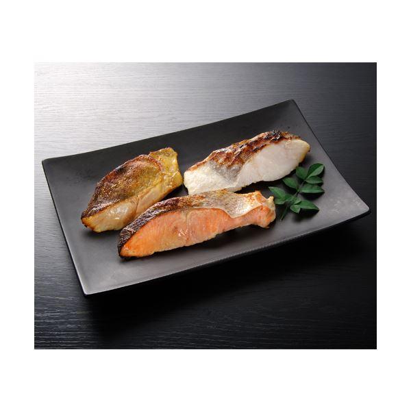 漬け魚切身詰合せ(6種) 18切【代引不可】 フード・ドリンク・スイーツ 魚介類 その他の魚介類 レビュー投稿で次回使える2000円クーポン全員にプレゼント
