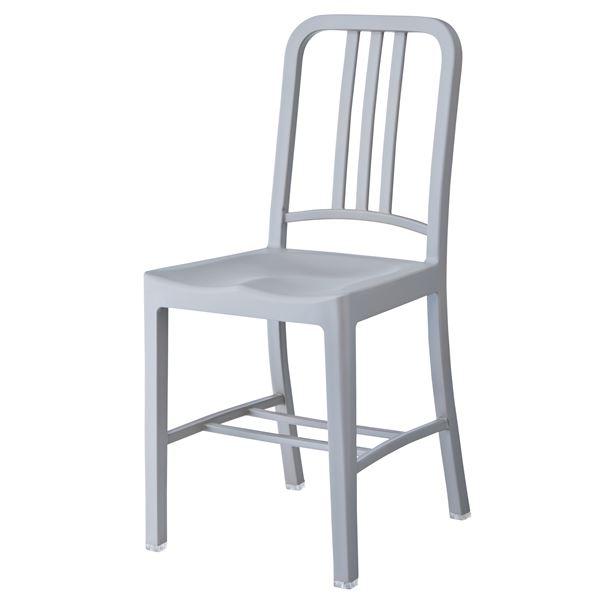 5000円以上送料無料 (2脚セット)東谷 チェア グレー CL-797GY 生活用品・インテリア・雑貨 インテリア・家具 椅子 その他の椅子 レビュー投稿で次回使える2000円クーポン全員にプレゼント