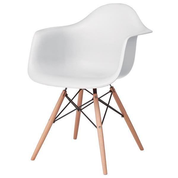 10000円以上送料無料 (2脚セット)東谷 アームチェア 組立 ホワイト CL-799WH 生活用品・インテリア・雑貨 インテリア・家具 椅子 その他の椅子 レビュー投稿で次回使える2000円クーポン全員にプレゼント