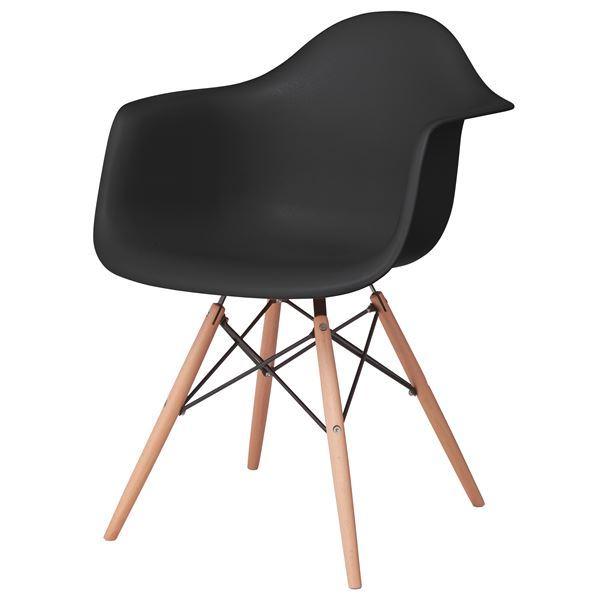 10000円以上送料無料 (2脚セット)東谷 アームチェア 組立 ブラック CL-799BK 生活用品・インテリア・雑貨 インテリア・家具 椅子 その他の椅子 レビュー投稿で次回使える2000円クーポン全員にプレゼント