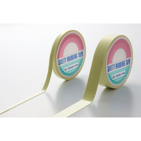 高輝度蓄光テープ(超高輝度タイプ) SAF2505 幅:25mm【代引不可】 生活用品・インテリア・雑貨 文具・オフィス用品 テープ・接着用具 レビュー投稿で次回使える2000円クーポン全員にプレゼント