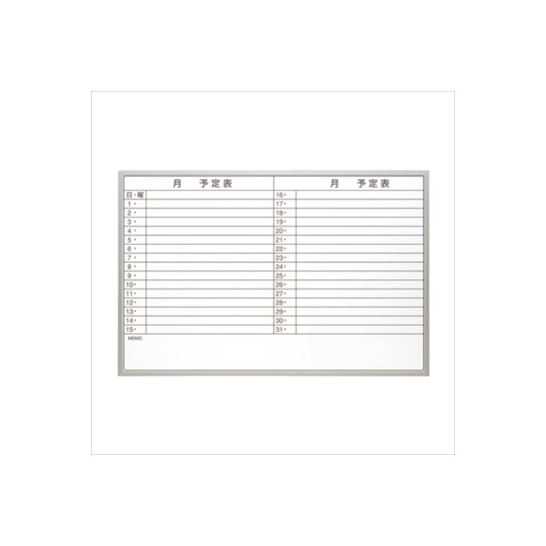 ナカバヤシ 薄型アルミスケジュールボード W900×H600×D5mm SBA-U9060 生活用品・インテリア・雑貨 文具・オフィス用品 ホワイトボード・白板 レビュー投稿で次回使える2000円クーポン全員にプレゼント