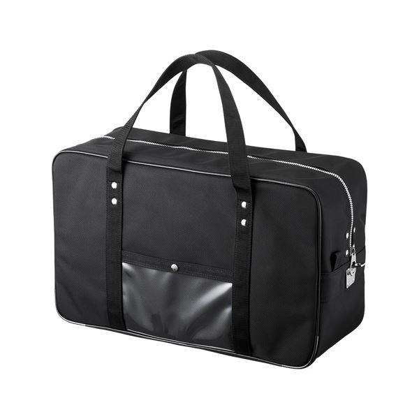 サンワサプライ メールボストンバッグ(L) BAG-MAIL2BK 生活用品・インテリア・雑貨 文具・オフィス用品 その他の文具・オフィス用品 レビュー投稿で次回使える2000円クーポン全員にプレゼント