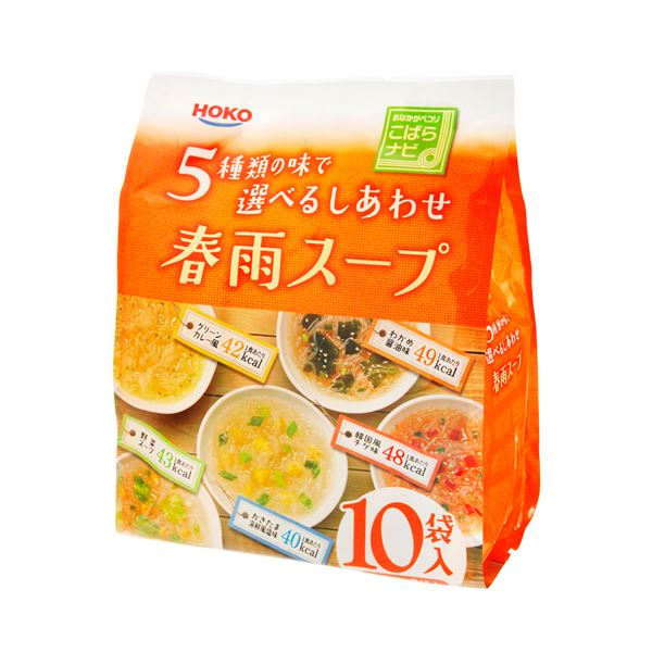 春雨スープ5種60食セット 3セット(計180食)【代引不可】 フード・ドリンク・スイーツ カップ食品 カップスープ その他のカップスープ レビュー投稿で次回使える2000円クーポン全員にプレゼント