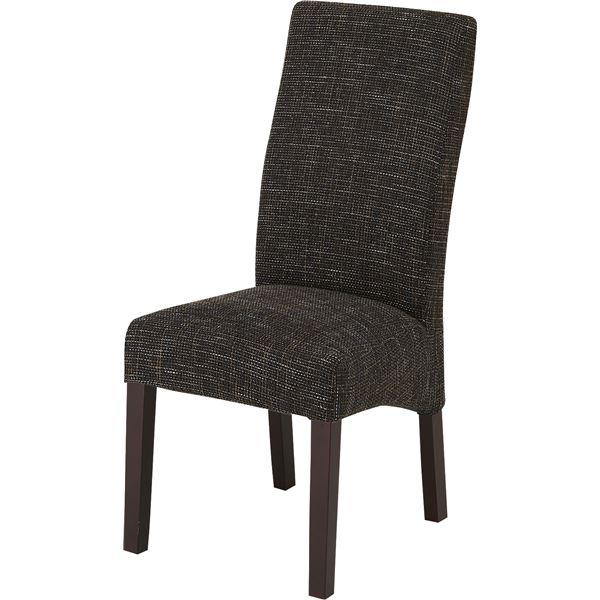 10000円以上送料無料 (2脚セット)東谷 ダイニングチェア 木製 CL-819BR ブラウン 生活用品・インテリア・雑貨 インテリア・家具 椅子 ダイニングチェア レビュー投稿で次回使える2000円クーポン全員にプレゼント