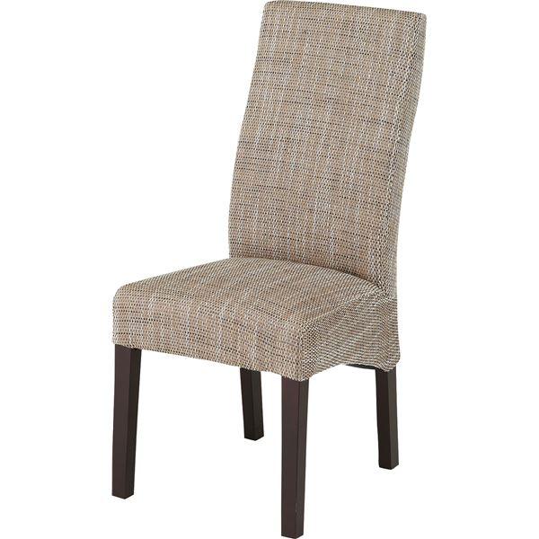 10000円以上送料無料 (2脚セット)東谷 ダイニングチェア 木製 CL-819BE ベージュ 生活用品・インテリア・雑貨 インテリア・家具 椅子 ダイニングチェア レビュー投稿で次回使える2000円クーポン全員にプレゼント
