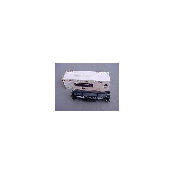 【送料無料】Canon 純正トナーカートリッジ 318 (ブラック) CRG-318BLK CRG-318BK AV・デジモノ パソコン・周辺機器 インク・インクカートリッジ・トナー トナー・カートリッジ キャノン(CANON)用 レビュー投稿で次回使える2000円クーポン全員にプレゼント