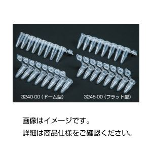 (まとめ)PCRチューブ 3245-00 (フラット型) 入数:120本【×3セット】 ホビー・エトセトラ 科学・研究・実験 分析・バイオ レビュー投稿で次回使える2000円クーポン全員にプレゼント