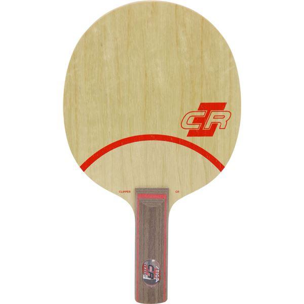 STIGA(スティガ) シェイクラケット CLIPPER CR WRB CLASSIC(クリッパー CR WRB ストレート) スポーツ・レジャー スポーツ用品・スポーツウェア 卓球用品 卓球ラケット レビュー投稿で次回使える2000円クーポン全員にプレゼント