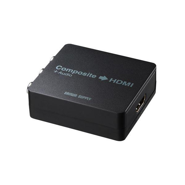 10000円以上送料無料 サンワサプライ コンポジット信号HDMI変換コンバータ VGA-CVHD4 AV・デジモノ パソコン・周辺機器 その他のパソコン・周辺機器 レビュー投稿で次回使える2000円クーポン全員にプレゼント