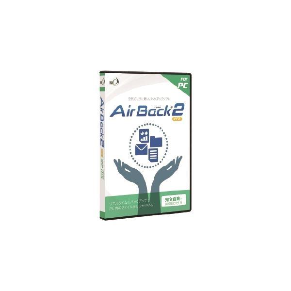 10000円以上送料無料 アール・アイ Air Back 2 Pro for PC AB2PPCP AV・デジモノ パソコン・周辺機器 その他のパソコン・周辺機器 レビュー投稿で次回使える2000円クーポン全員にプレゼント