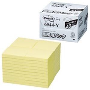 (業務用5セット) スリーエム 3M ポストイットノート業務用 6544-Y イエロー 生活用品・インテリア・雑貨 文具・オフィス用品 付箋紙・ポストイット レビュー投稿で次回使える2000円クーポン全員にプレゼント