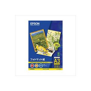 (業務用30セット) エプソン EPSON フォトマット紙 KA3N20PM A3ノビ 20枚 AV・デジモノ パソコン・周辺機器 用紙 写真用紙 レビュー投稿で次回使える2000円クーポン全員にプレゼント