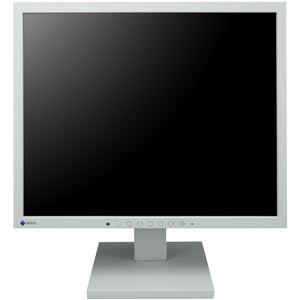 10000円以上送料無料 EIZO 液晶モニター FlexScan S1703-ATGY AV・デジモノ パソコン・周辺機器 その他のパソコン・周辺機器 レビュー投稿で次回使える2000円クーポン全員にプレゼント