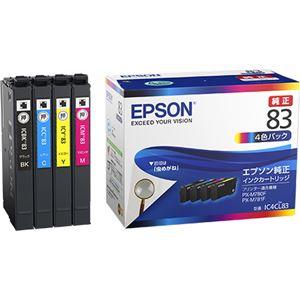エプソン ビジネスインクジェット用 標準インクカートリッジ(4色パック) AV・デジモノ パソコン・周辺機器 その他のパソコン・周辺機器 レビュー投稿で次回使える2000円クーポン全員にプレゼント