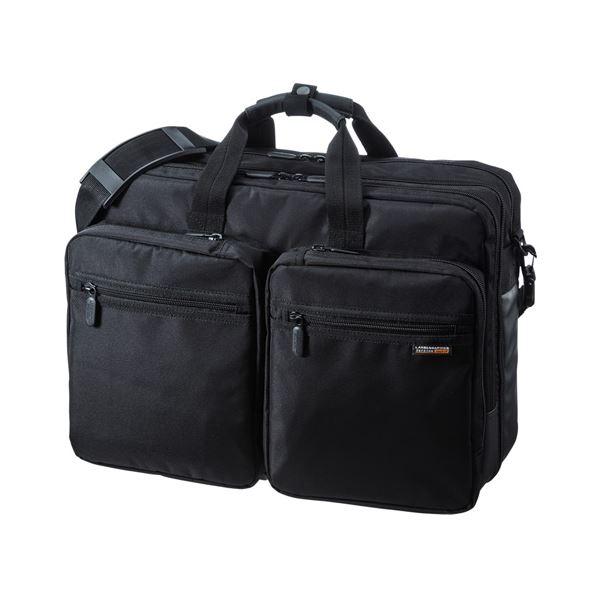 10000円以上送料無料 サンワサプライ 3WAYビジネスバッグ(出張用・大型) BAG-3WAY22BK ファッション バッグ リクルート・ビジネスバッグ レビュー投稿で次回使える2000円クーポン全員にプレゼント