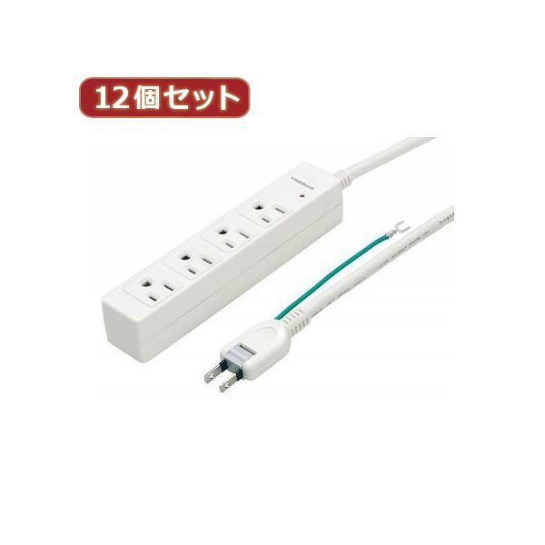 YAZAWA 12個セット 3Pマグネットタップ Y02JKP402WHX12 AV・デジモノ パソコン・周辺機器 電源タップ・タップ レビュー投稿で次回使える2000円クーポン全員にプレゼント