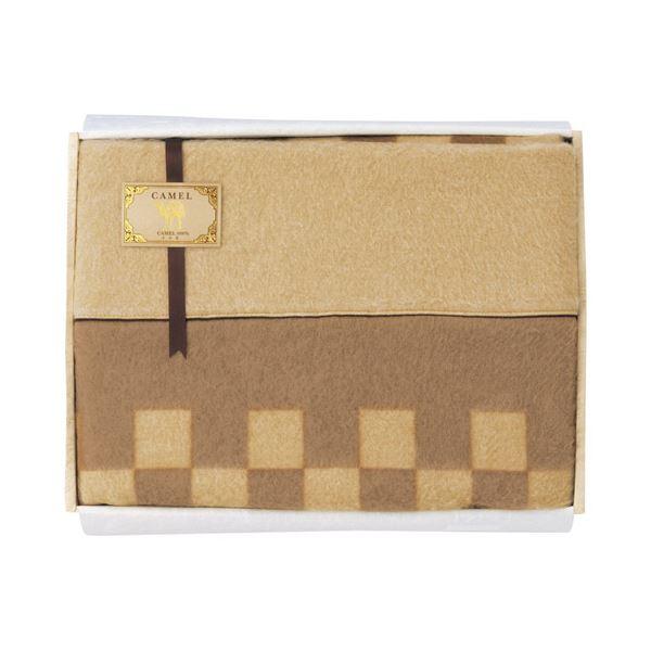キャメル毛布(毛羽部分) K91112438 生活用品・インテリア・雑貨 寝具 毛布 レビュー投稿で次回使える2000円クーポン全員にプレゼント