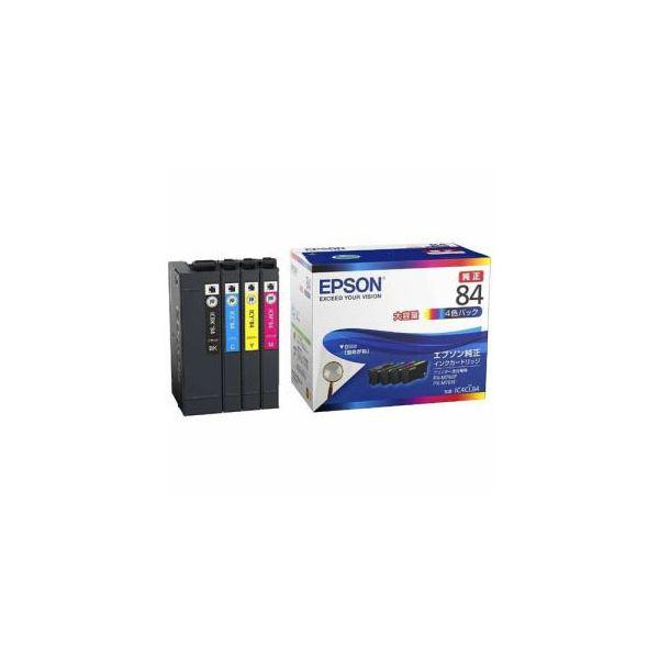 EPSON 純正 インクパック 4色パック 大容量タイプ IC4CL84 AV・デジモノ パソコン・周辺機器 インク・インクカートリッジ・トナー インク・カートリッジ エプソン(EPSON)用 レビュー投稿で次回使える2000円クーポン全員にプレゼント