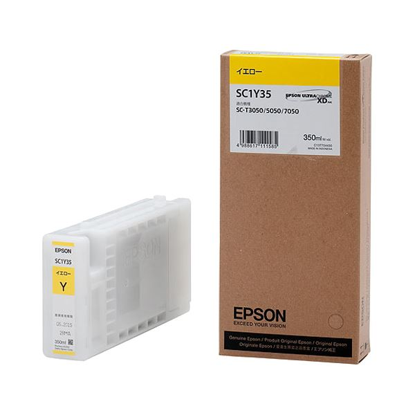 (まとめ) エプソン EPSON インクカートリッジ イエロー 350ml SC1Y35 1個 【×10セット】 AV・デジモノ パソコン・周辺機器 インク・インクカートリッジ・トナー インク・カートリッジ エプソン(EPSON)用 レビュー投稿で次回使える2000円クーポン全員にプレゼント