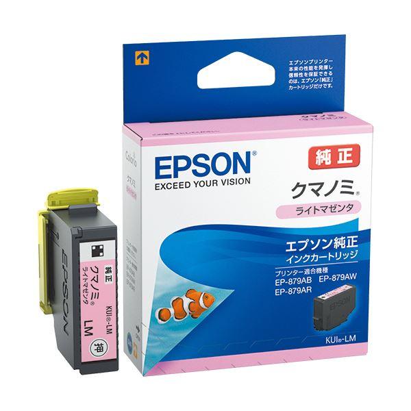 (まとめ) エプソン インクカートリッジ クマノミライトマゼンタ KUI-LM 1個 【×10セット】 AV・デジモノ パソコン・周辺機器 インク・インクカートリッジ・トナー インク・カートリッジ エプソン(EPSON)用 レビュー投稿で次回使える2000円クーポン全員にプレゼント