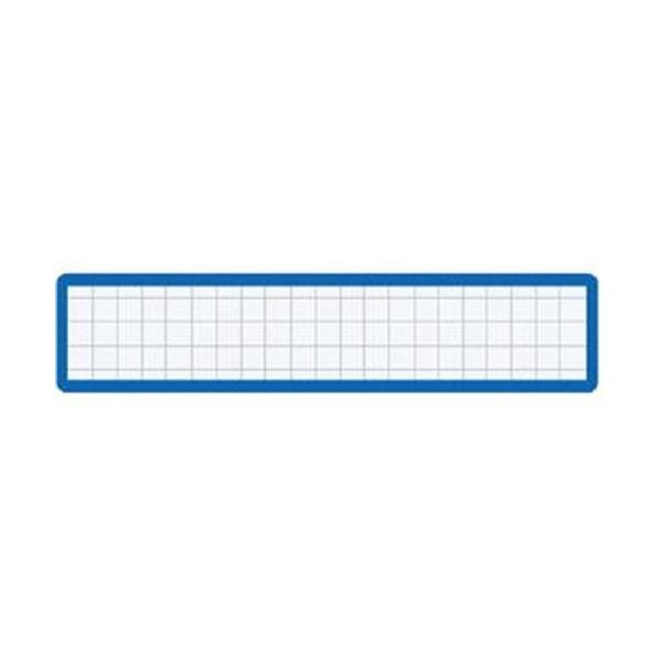 (まとめ)コクヨ マグネット見出しカード寸法19×105mm 青 マク-411B 1セット(10個)【×10セット】 生活用品・インテリア・雑貨 文具・オフィス用品 マグネット・磁石 レビュー投稿で次回使える2000円クーポン全員にプレゼント