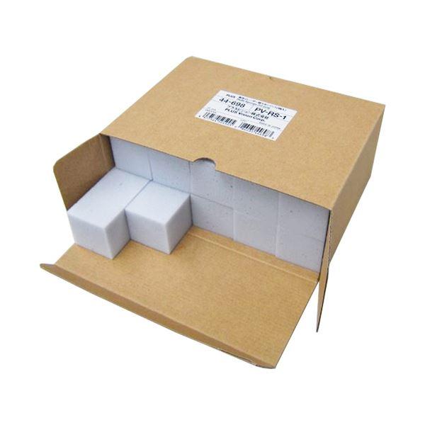 (まとめ) プラス 専用イレーザー替スポンジPV-RS-1 1ケース(10個) 【×10セット】 生活用品・インテリア・雑貨 文具・オフィス用品 ホワイトボード・白板 レビュー投稿で次回使える2000円クーポン全員にプレゼント