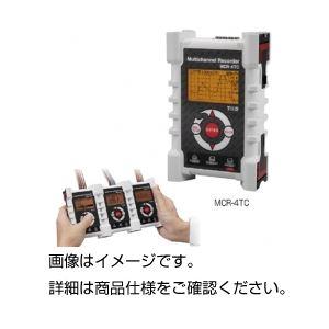 (まとめ)温度データロガー MCR-4TC【×3セット】 ホビー・エトセトラ 科学・研究・実験 計測器 レビュー投稿で次回使える2000円クーポン全員にプレゼント