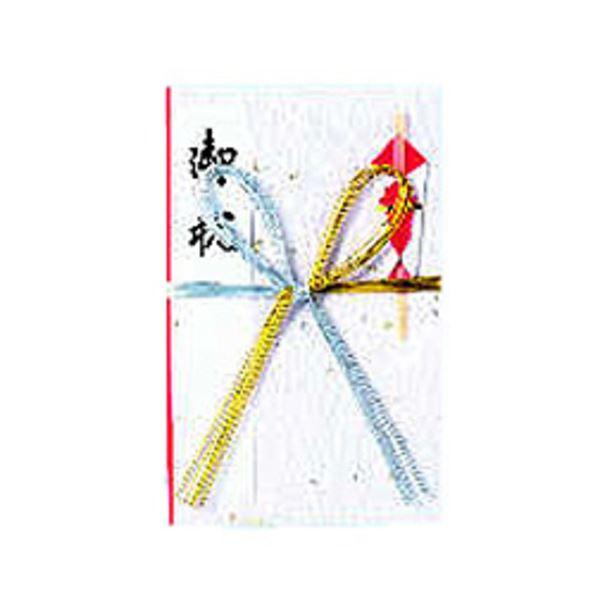 (まとめ) 赤城 金銀7本 檀紙金封 キ571セット(10枚) 【×10セット】 生活用品・インテリア・雑貨 文具・オフィス用品 封筒 レビュー投稿で次回使える2000円クーポン全員にプレゼント
