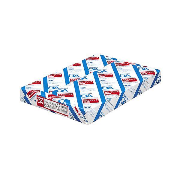 コクヨ カラープリンタ用紙 A3KB-FL58 1箱(1500枚:500枚×3冊) AV・デジモノ プリンター OA・プリンタ用紙 レビュー投稿で次回使える2000円クーポン全員にプレゼント