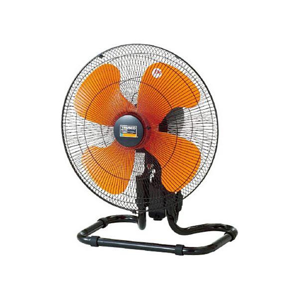 TRUSCO 全閉式アルミハネ工場扇ゼフィール 卓上タイプ TFZPA-45A 1台 家電 季節家電(冷暖房・空調) 扇風機・サーキュレーター レビュー投稿で次回使える2000円クーポン全員にプレゼント