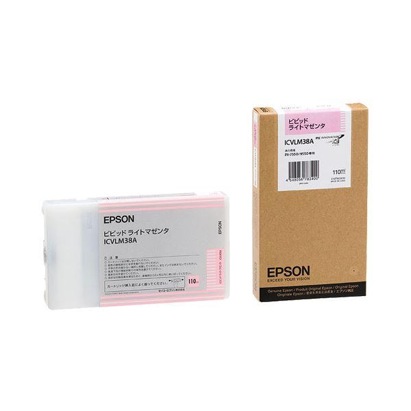 10000円以上送料無料 (まとめ) エプソン EPSON PX-P/K3インクカートリッジ ビビッドライトマゼンタ 110ml ICVLM38A 1個 【×10セット】 AV・デジモノ パソコン・周辺機器 インク・インクカートリッジ・トナー インク・カートリッジ エプソン(EPSON)用 レビュー投稿で次回