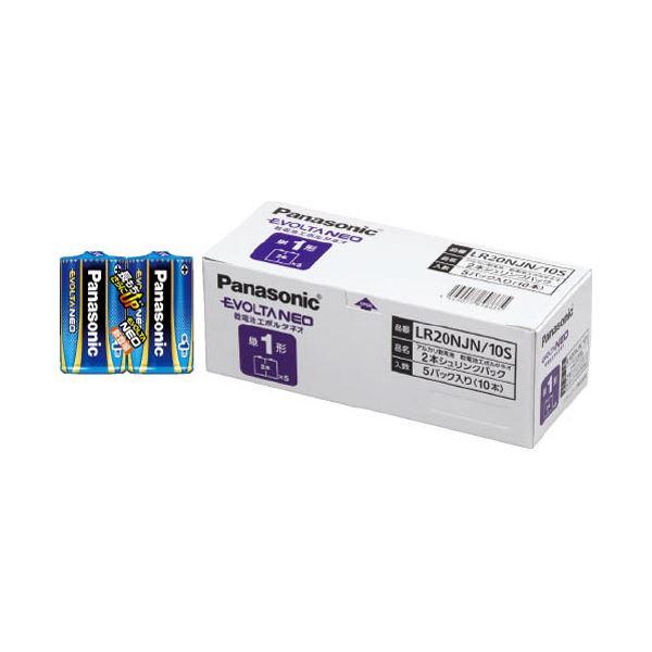 10000円以上送料無料 (まとめ)Panasonic エボルタNEO 単1 LR20NJN/10S 10本入【×10セット】 家電 電池・充電池 レビュー投稿で次回使える2000円クーポン全員にプレゼント