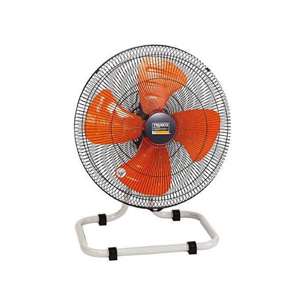 【送料無料】TRUSCO 全閉式アルミハネ工場扇据え置きタイプ TFZRA-45A 1台 家電 季節家電(冷暖房・空調) 扇風機・サーキュレーター レビュー投稿で次回使える2000円クーポン全員にプレゼント