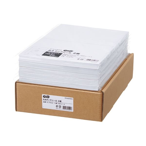 TANOSEE A4タックシール業務用パック 2面 210×148.5mm 1箱(500シート:100シート×5冊) AV・デジモノ プリンター OA・プリンタ用紙 レビュー投稿で次回使える2000円クーポン全員にプレゼント