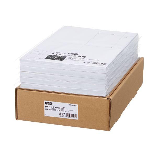 TANOSEE A4タックシール業務用パック 4面 105×148.5mm 1箱(500シート:100シート×5冊) AV・デジモノ プリンター OA・プリンタ用紙 レビュー投稿で次回使える2000円クーポン全員にプレゼント