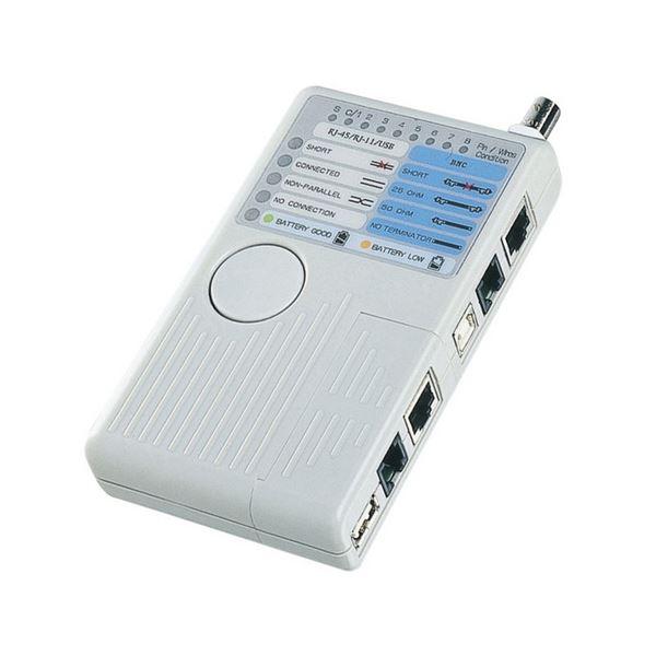 エレコム リモート対応ケーブルテスタLD-RCTEST/U 1個 AV・デジモノ パソコン・周辺機器 ネットワーク機器 レビュー投稿で次回使える2000円クーポン全員にプレゼント