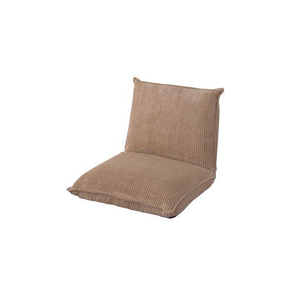 10000円以上送料無料 フロアソファ ベージュ RKC-942BE 生活用品・インテリア・雑貨 インテリア・家具 座椅子 レビュー投稿で次回使える2000円クーポン全員にプレゼント